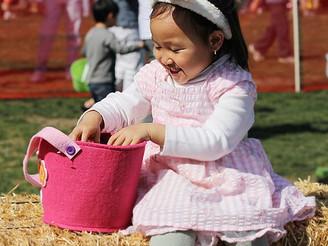 Easter Egg Hunt is March 31
