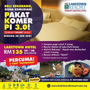 Laketown RM135.jpg