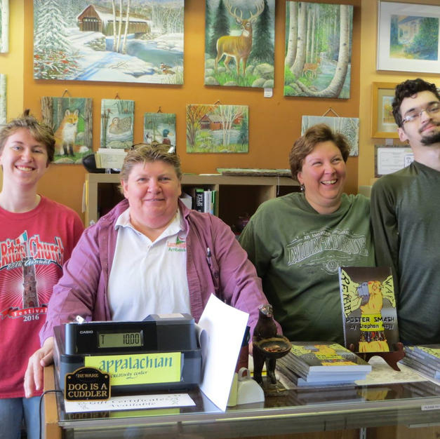 Appalachian Creativity Center
