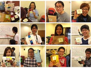 臺灣志工盟協會103年度尾牙餐會