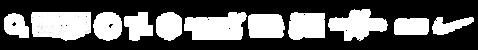 logos – 2.png