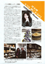 Chopin Magazine