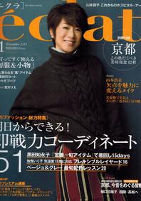 Magazine ECLAT