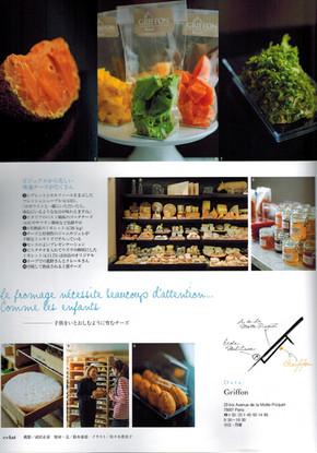 Magazine Japon