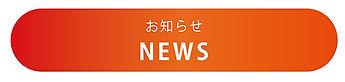 News_PC_500px.jpg