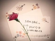 【母の日プラン】大切なお母様へ旅のプレゼント