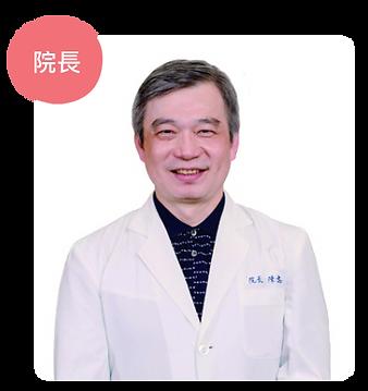 大新 台湾 陳院長