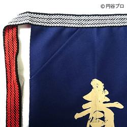特選 青森りんご1箱(5kg / 17-18個入)&「怪獣跳人帆前掛け」