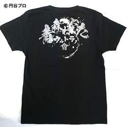 Lot no.入りTシャツ