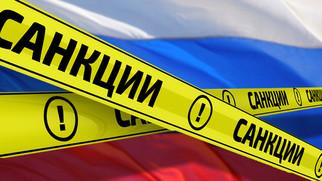 Санкции не повлияют на рубль.