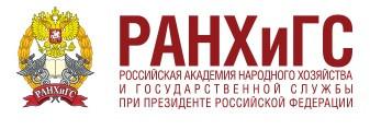26 марта. Цифровая экономика: стратегии реализации в современной России.