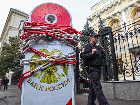 Государство продолжает уничтожать форекс в России