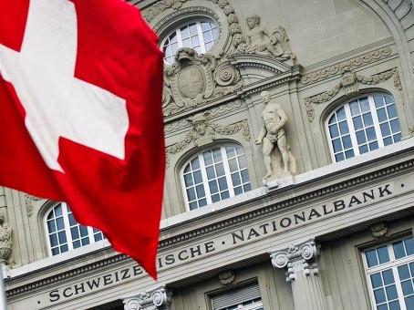 Швейцария начинает обмен информацией о счетах граждан с Россией