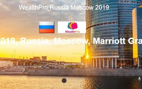 Международная конференция WealthPro Россия Москва 2019