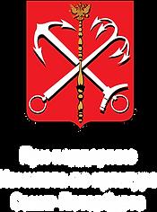 Лого-Комитета-по-Культуре.png