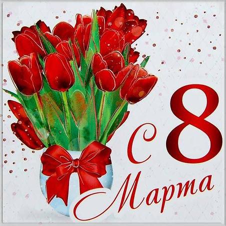 тюльпаны красные.jpg