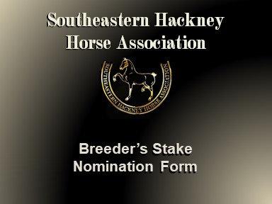 Breeder's Stake Nomination Form