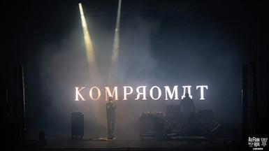 Kompromat