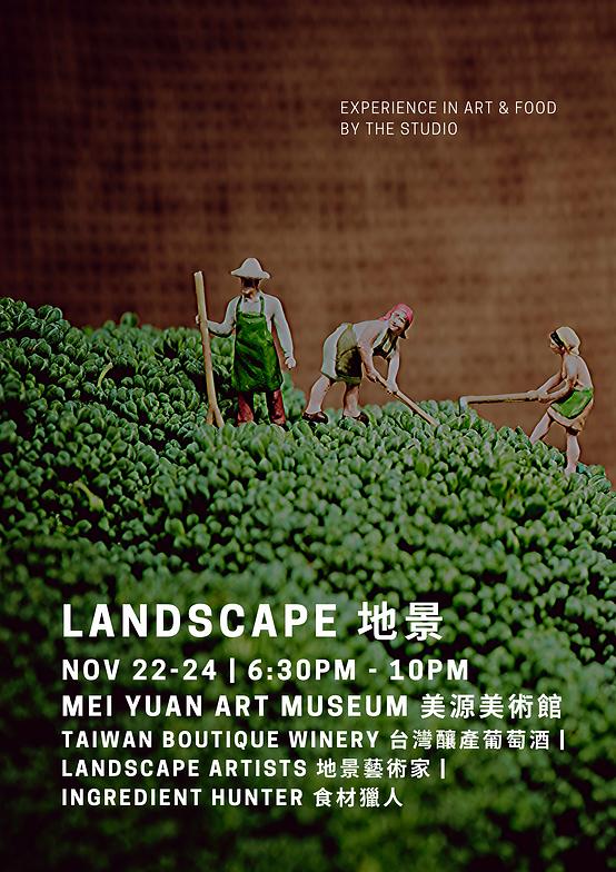 Landscape Facebook Event Cover 的複本 (3).p