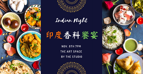 1108 Indian Night .png