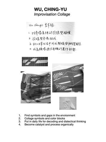 WU, Ching-Yu 吳芊頤 - Improvisation Collage