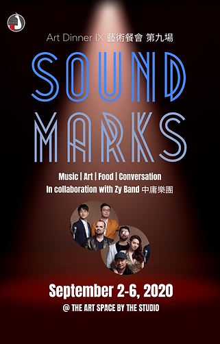Sound-Marks Project (1).png