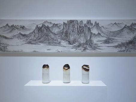 【袁慧莉 Yuan Hui Li】Fiery-ink, Breathing in Smog
