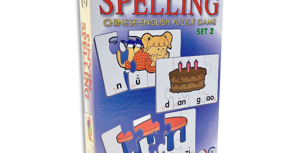 Pinyin Spelling Set 2 Chinese-English Puzzle Game