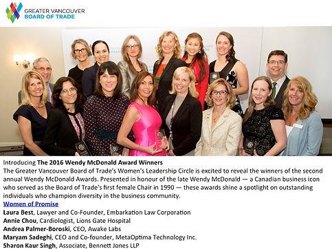 Wendy McDonald Award Winners