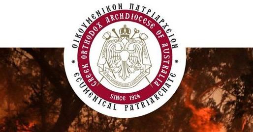 Greek Orthodox Archdiocese Fire Appeal