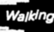 walking_ロゴ.png