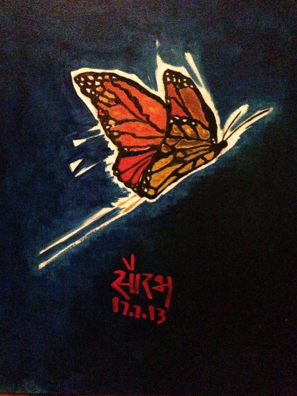 Butterfly Manga