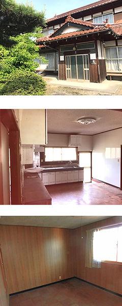 広島の注文住宅・設計・改装・修繕も㈱協和へお任せ下さい。