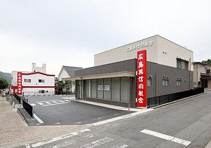広島の注文住宅、店舗・商業施設・工場等の設計施工も一級建築士事務所㈱協和へお任せ。