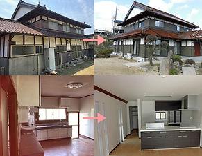 広島の注文住宅・リフォーム・改装・修繕も一級建築士事務所の㈱協和へご相談ください。