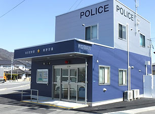 広島の注文住宅、店舗・商業施設等の設計、施工、小さな修繕からリフォームも㈱協和へお任せ下さい