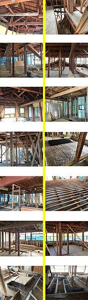 広島県の民家改装リフォーム解体工事過程