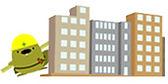 広島の注文住宅・ビル設計、施工、リフォーム、建物のことなら何でもお任せ下さい