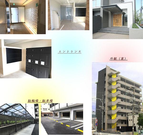 賃貸マンション新築工事 外観・エントランス