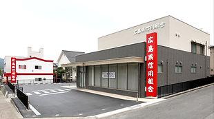 県信西熊野新築1.jpg