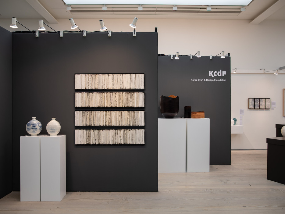 KCDF, Collect 2019, London