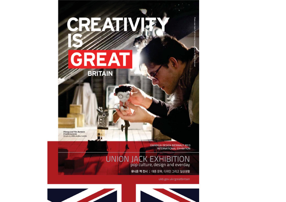 Union Jack Exhibition, Gwangju Design Biennale 2013