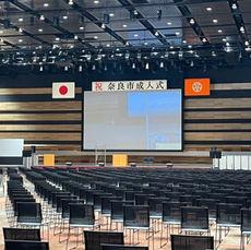 Centre de Convention Nara, Japon