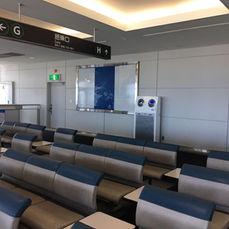 Aeroport International de Hiroshima, Japon