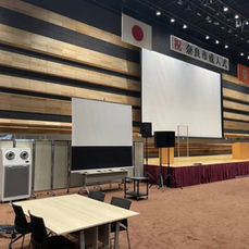 Centre de convention de Nara, Japon