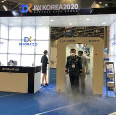 Defense Expo Korea, Seoul