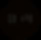 BOGARO_Logo_blackFull_Webseite.png