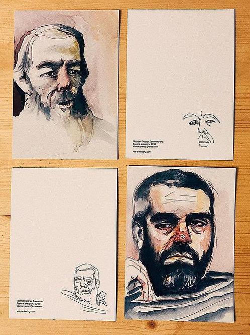 Литературная открытка