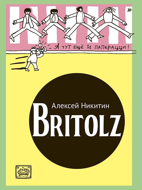 Алексей Никитин «Britolz»