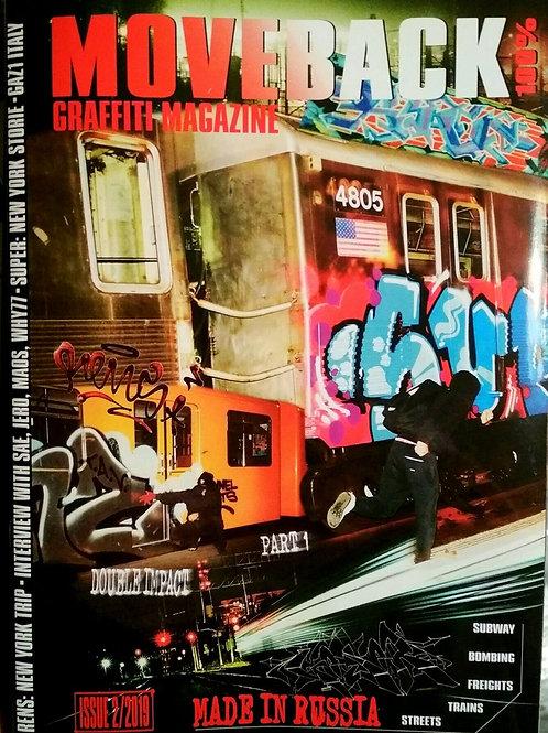 Moveback. Журнал о граффити. № 2, 2019